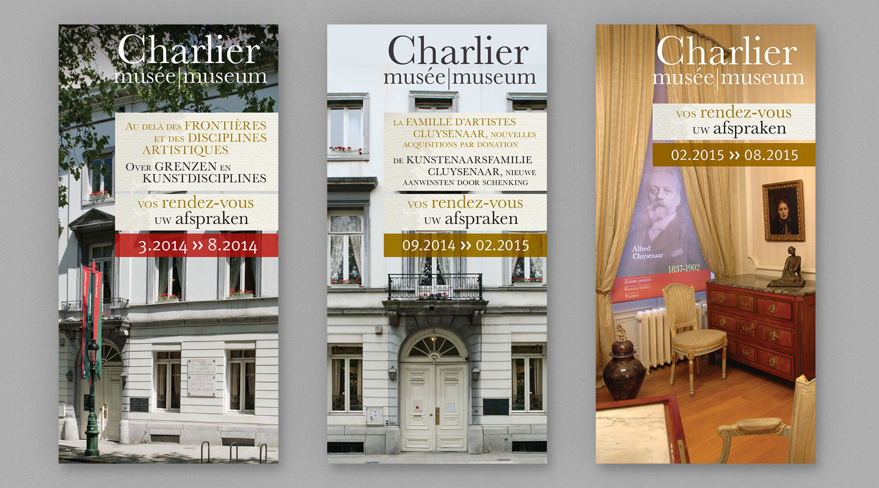 Case Study: Charlier Museum - 03